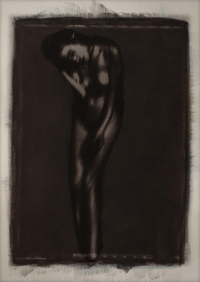 (Stretch in the Dark) - Opera nata durante il periodo di lockdown 2020: Gum over Cyanotype on Fabriano Artistico paper cm31X22