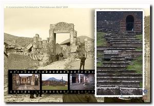 I colori di Pompei